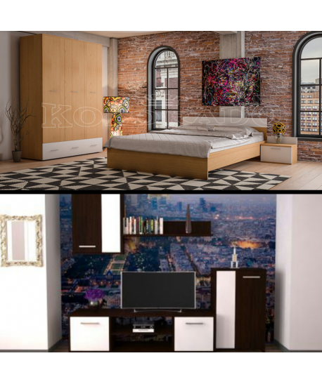 Dormitor Viktoria II + Living Makaza